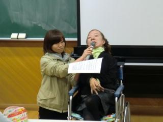 菅野真紀さん講演_b0137422_16233961.jpg