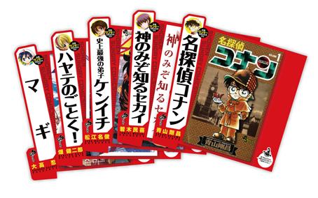 少年サンデー50号「境界のRINNE」本日発売!!_f0233625_1224437.jpg