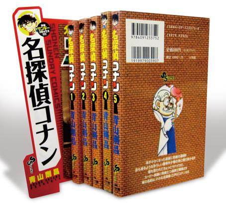 少年サンデー50号「境界のRINNE」本日発売!!_f0233625_12245832.jpg