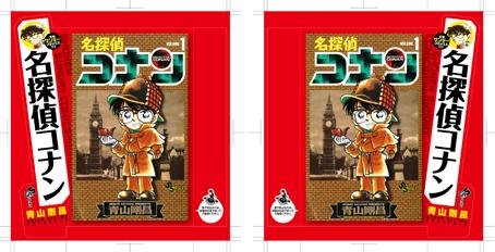少年サンデー50号「境界のRINNE」本日発売!!_f0233625_12251292.jpg