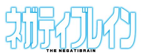 スピリッツ49号 福地翼「ネガティブレイン」絶賛発売中!!_f0233625_22413264.jpg