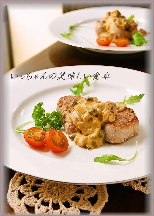 豚ヒレ肉のソテー サワークリームソース_d0104926_23372252.jpg