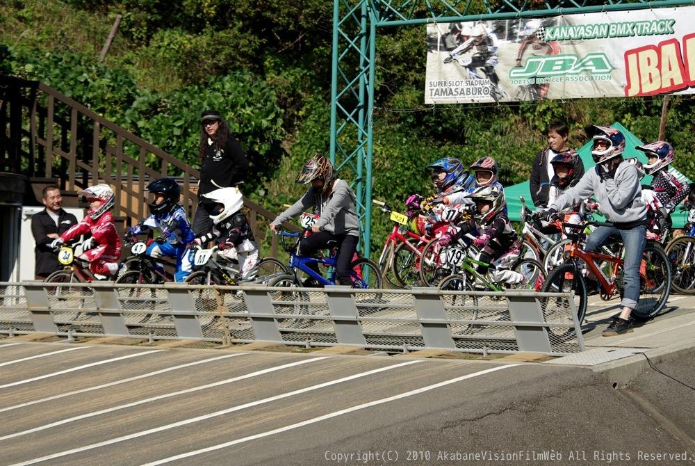 2010JBA Final Race VOL5:ノーペダルレース_b0065730_2321643.jpg