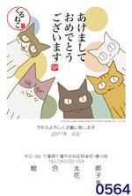 「くるねこ」年賀状、イトーヨーカドー・Webサイトで好評受付中!_e0025035_158094.jpg