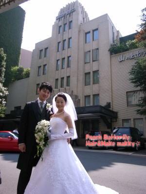 山の上ホテルの花嫁さん_c0043737_11512382.jpg