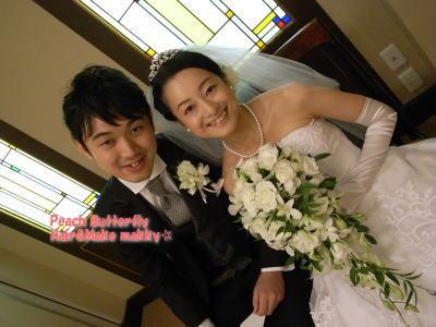 山の上ホテルの花嫁さん_c0043737_11593597.jpg