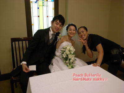 山の上ホテルの花嫁さん_c0043737_121611.jpg