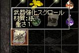 b0182640_8423534.jpg