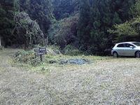 鍋坂山と大出日山・その2_b0156456_20393230.jpg