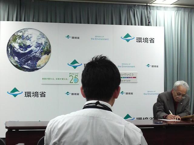 環境省での記者会見_c0185356_195670.jpg