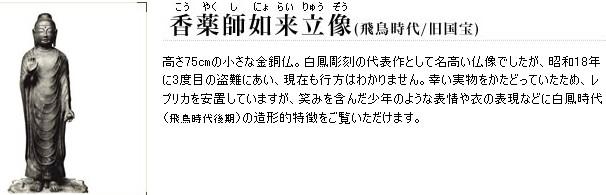 e0055176_23194443.jpg