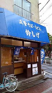 b0081979_2012120.jpg