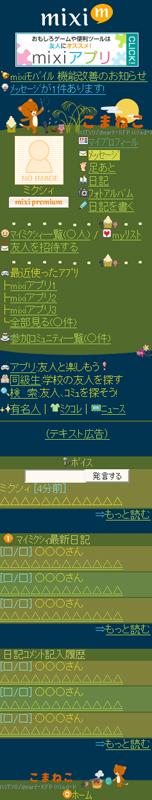 c0084780_1554157.jpg