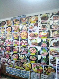 魚河岸食堂!!_f0228680_15451546.jpg