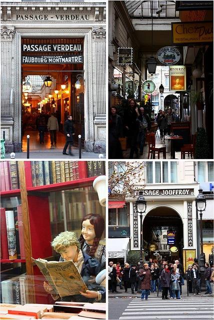 パリのパッサージュ_a0107981_19343886.jpg