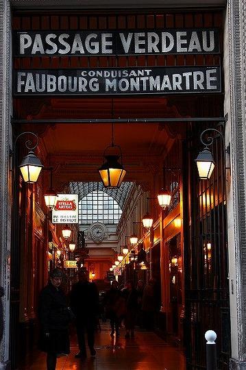 パリのパッサージュ_a0107981_19395682.jpg