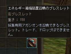 へ!へ!へ!_c0151483_18252617.jpg