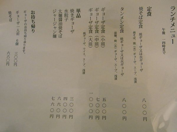 b0098884_011561.jpg
