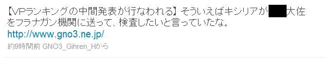 b0028685_22174314.jpg