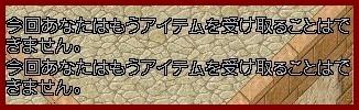 b0096491_0344284.jpg