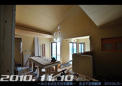 f0238393_16445333.jpg