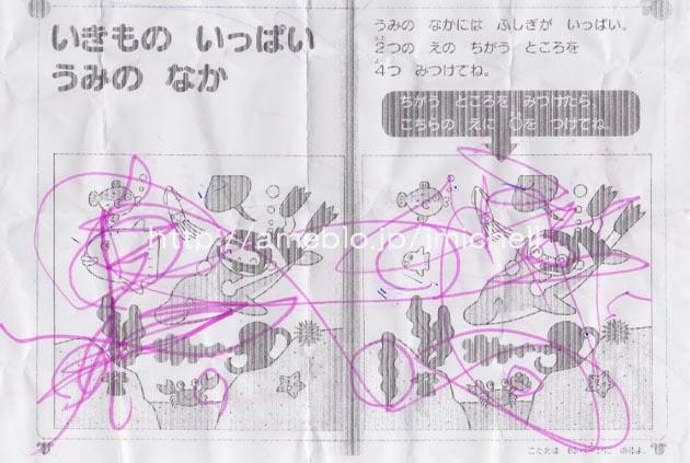 c0183398_10112880.jpg