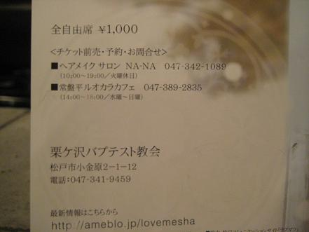 a0132002_18544615.jpg