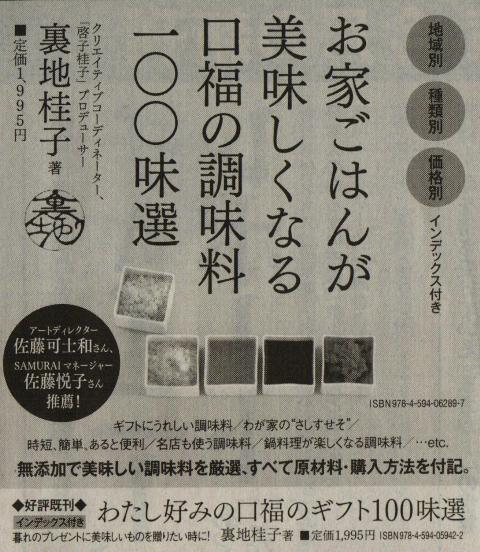『読売新聞』11/7 朝刊_c0101406_19131257.jpg