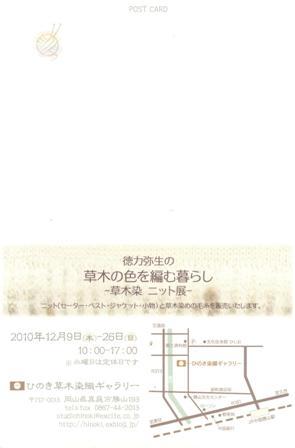 b0123911_1704493.jpg