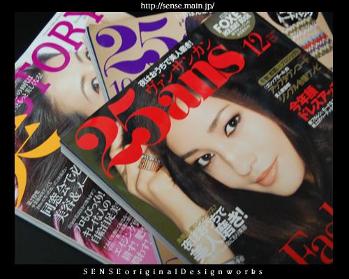 雑誌の整理_d0126322_18275117.jpg