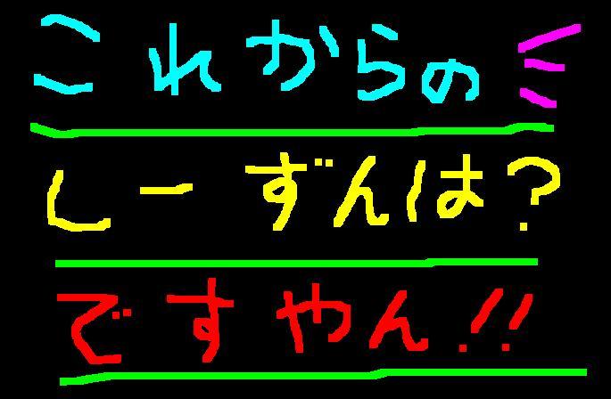 f0056935_19415461.jpg
