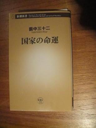 b0084241_20374243.jpg