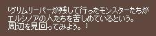f0191443_21475540.jpg