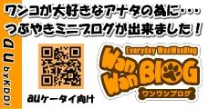 ブヒマンデーズ ~お散歩~_e0161547_15534999.jpg
