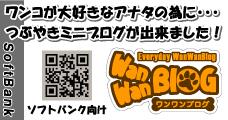 ブヒマンデーズ ~お散歩~_e0161547_1554315.jpg