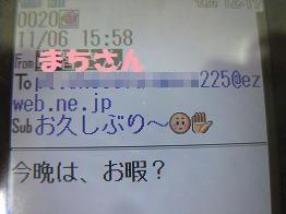 b0151748_1237307.jpg