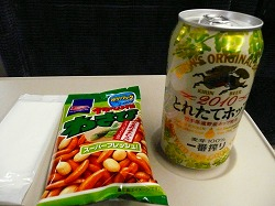 秋の缶ビール_c0087349_5443285.jpg