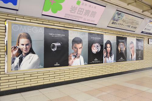 オメガ/JR名古屋駅で大型広告キャンペーン展開!_f0039351_2316369.jpg