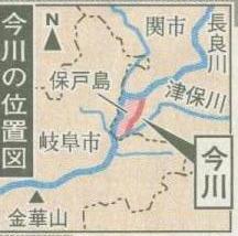 11月9日 涸れた今川を見る会-1_f0197754_2358277.jpg