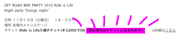 c0198263_1315302.jpg