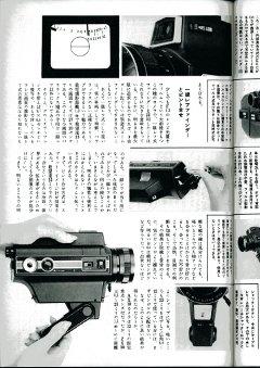 8mm技術保存研究所/宮澤動画工房