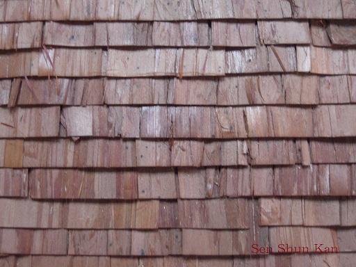 文化財建造物の保存修理 賀茂別雷神社(上賀茂神社) 2010年_a0164068_22411152.jpg