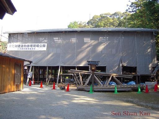 文化財建造物の保存修理 賀茂別雷神社(上賀茂神社) 2010年_a0164068_224273.jpg