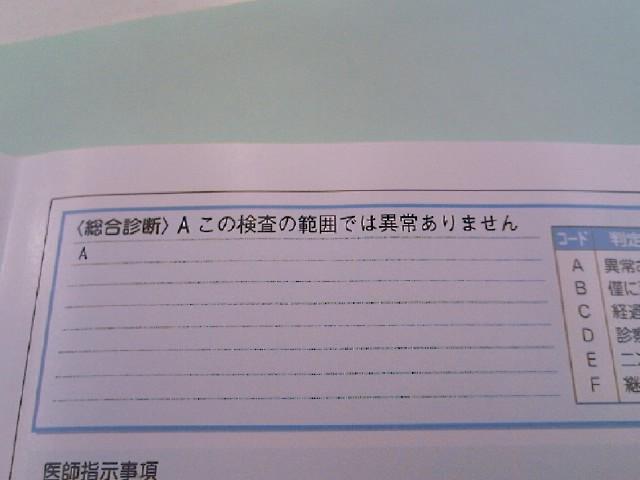 b0085469_1212839.jpg