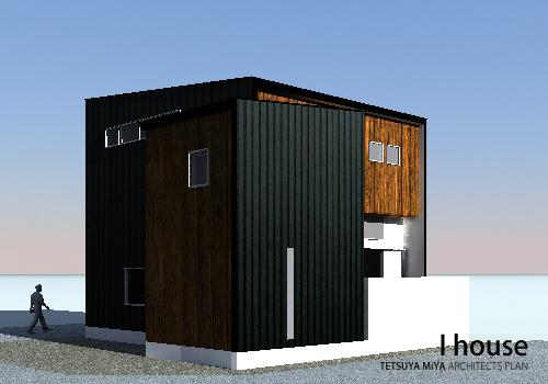茶の間のある住宅。外観_c0196892_2132963.jpg