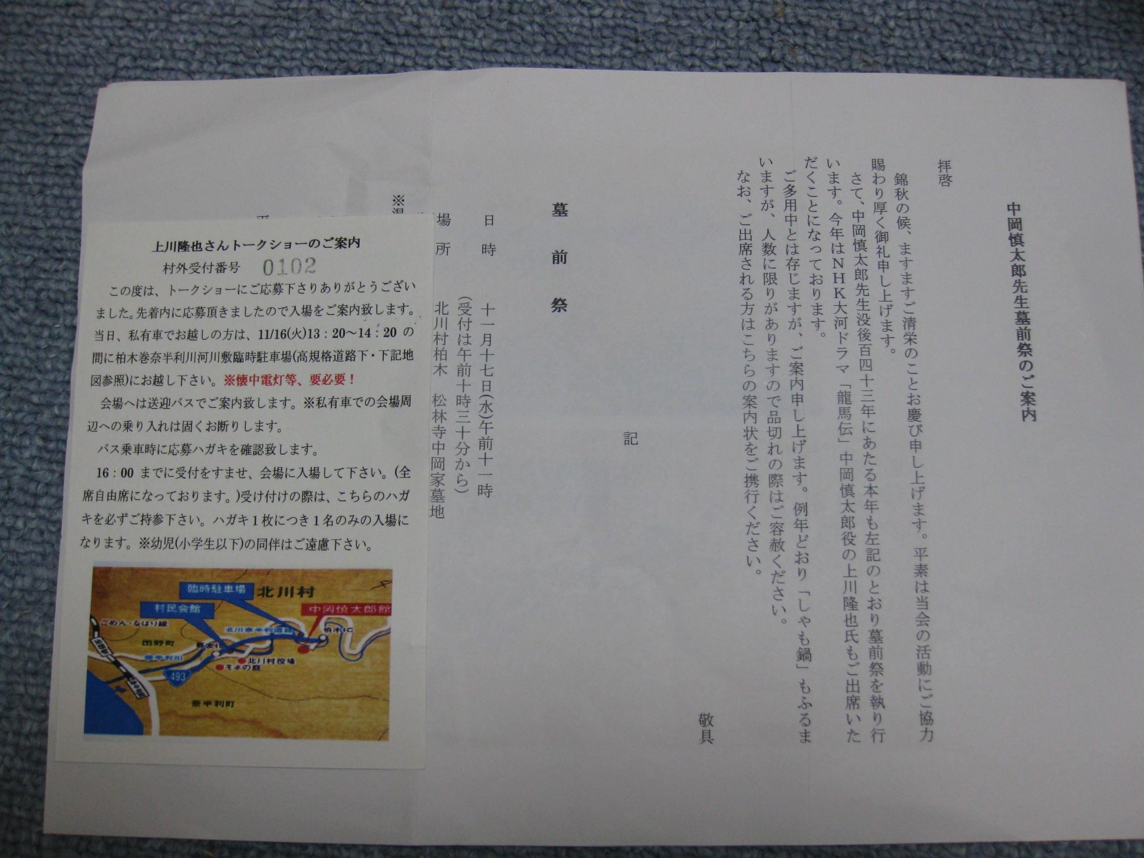f0010195_0201991.jpg