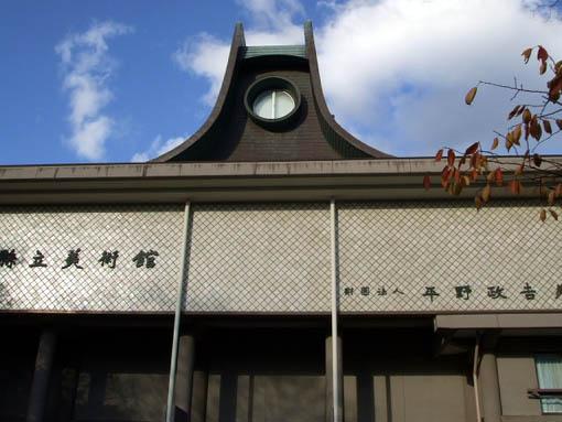 shigekoさん、秋田の旅 その1_f0019498_23542330.jpg