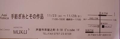 f0117399_11455828.jpg