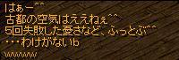d0081603_154059.jpg
