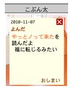 b0013305_10321877.jpg